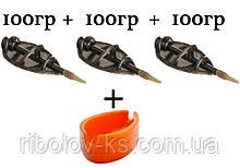 """Набор кормушек R-KS """"Method Flat XL"""" 100гр + пресс-форма"""