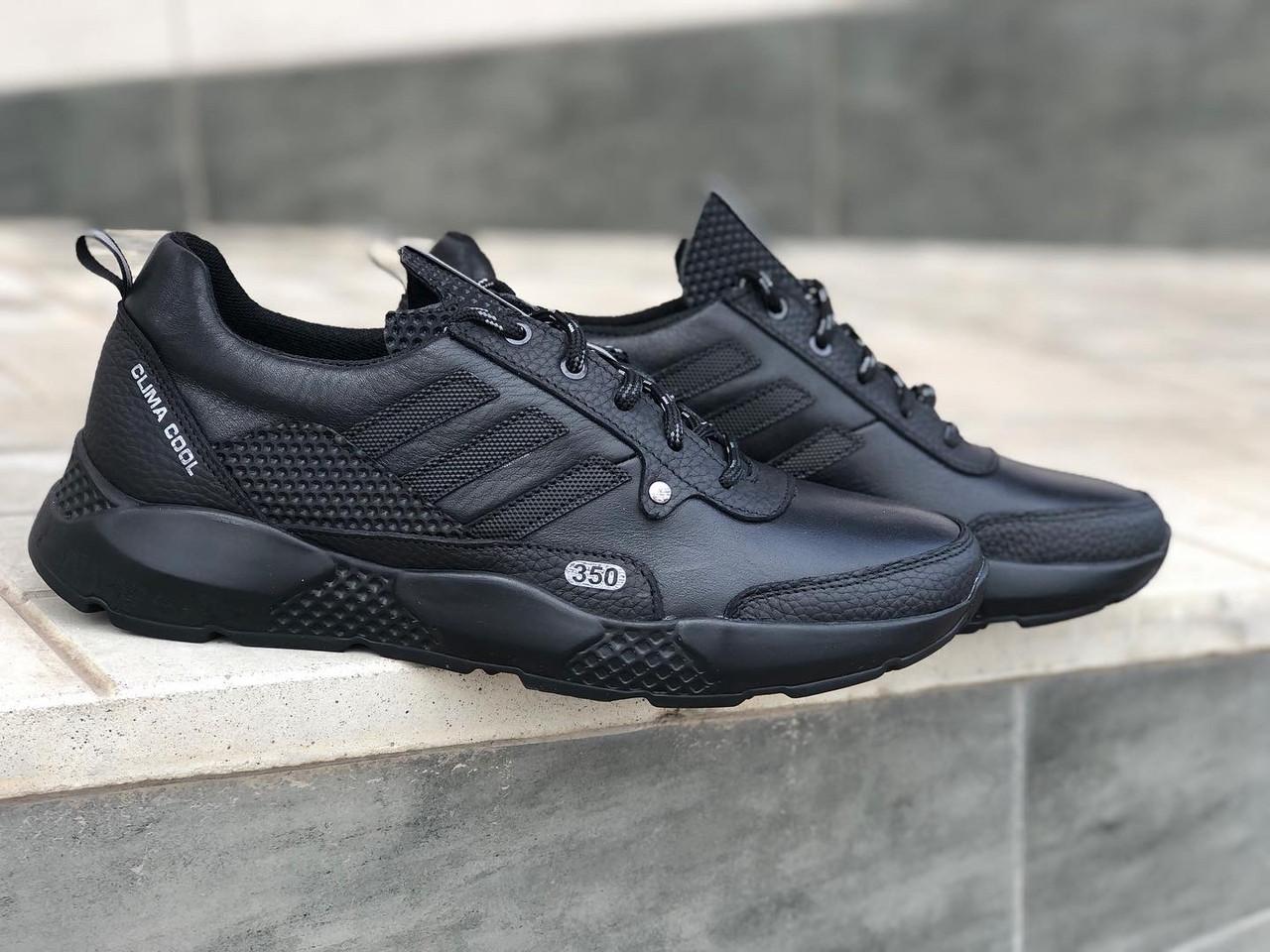 Шкіряні чоловічі кросівки Extreme 1209 чер розміри 40,41,42,43,44,45