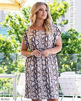 Трикотажне жіноче плаття з люрексом, фото 1
