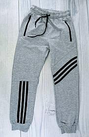 Штани спортивні для хлопчиків Сірі Бавовна Joi Туреччина 10 років, зріст 140 см