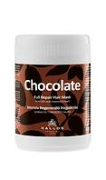 Маска для полного восстановления волос Kallos Chocolate