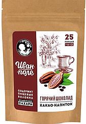 Какао-напиток «Иван-Поле» Горячий Шоколад (200 грамм)