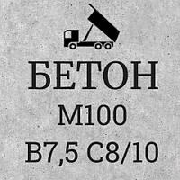 Бетон М-100 В7,5 П4