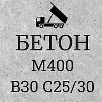 Бетон М-400 В30 П4