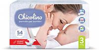 Підгузники Chicolino 3 (4-9 кг) 54 шт, фото 1