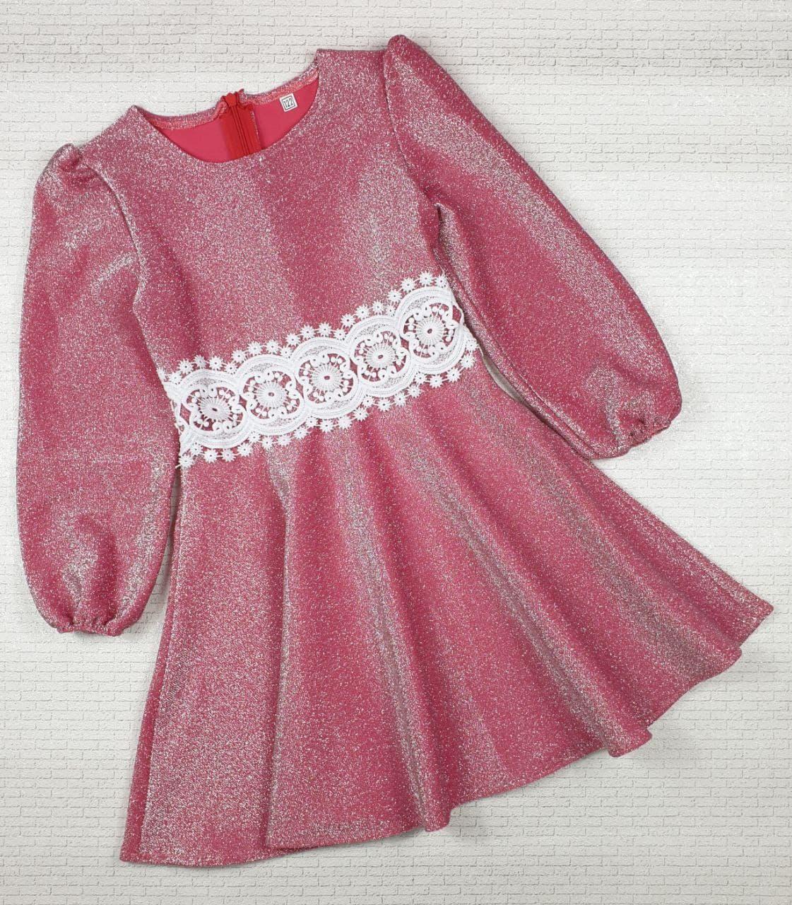 Нарядное люрексовое платье на девочку 122,128,134,140 см, коралловый