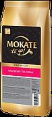 Растворимый чай Mokate Premium малина, 1кг, Польша