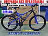 ✅ Двопідвісний Сталевий Велосипед Azimut Scorpion 27.5 D+ Рама 19 Чорно-Помаранчевий, фото 9