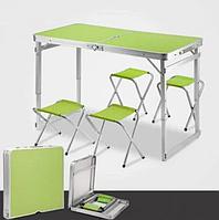 Стол для пикника усиленный с 4 стульями алюминиевые чемодан