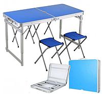 Стол для пикника усиленный с 4 стульями чемодан