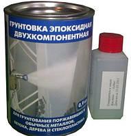ЛКМ спец назначения-Грунтовка эпоксидная антикоррозионная  для цветных и черных металлов.