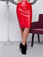 Кожаная юбка Ладья  черная, беж и синяя, красная