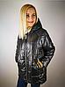 Коротка жіноча куртка з капюшоном Visdeer