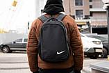 Мужской рюкзак городской Nike JatPack спортивный, фото 6