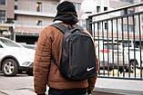 Мужской рюкзак городской Nike JatPack спортивный, фото 2