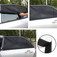 Москитная сетка для автомобиля 2 шт/компл. автомобильная сетка от солнца и насекомых (SV)