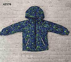 Демисезонная легкая курточка-ветровка для мальчика!