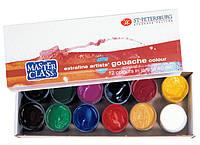 Гуашь Мастер класс 12 цветов х 40мл. в картонной упаковке, 1741010, 118