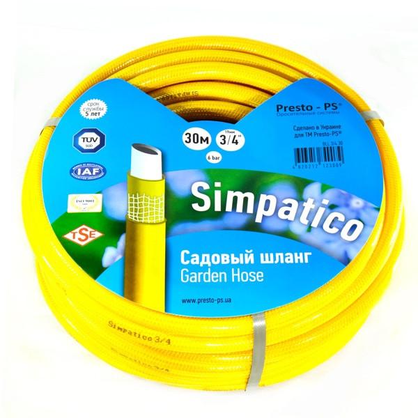 Шланг поливальний Presto-PS садовий Simpatico діаметр 3/4 дюйма, довжина 50 м (BLL 3/4 50)