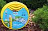 Шланг поливальний Presto-PS садовий Simpatico діаметр 3/4 дюйма, довжина 50 м (BLL 3/4 50), фото 5