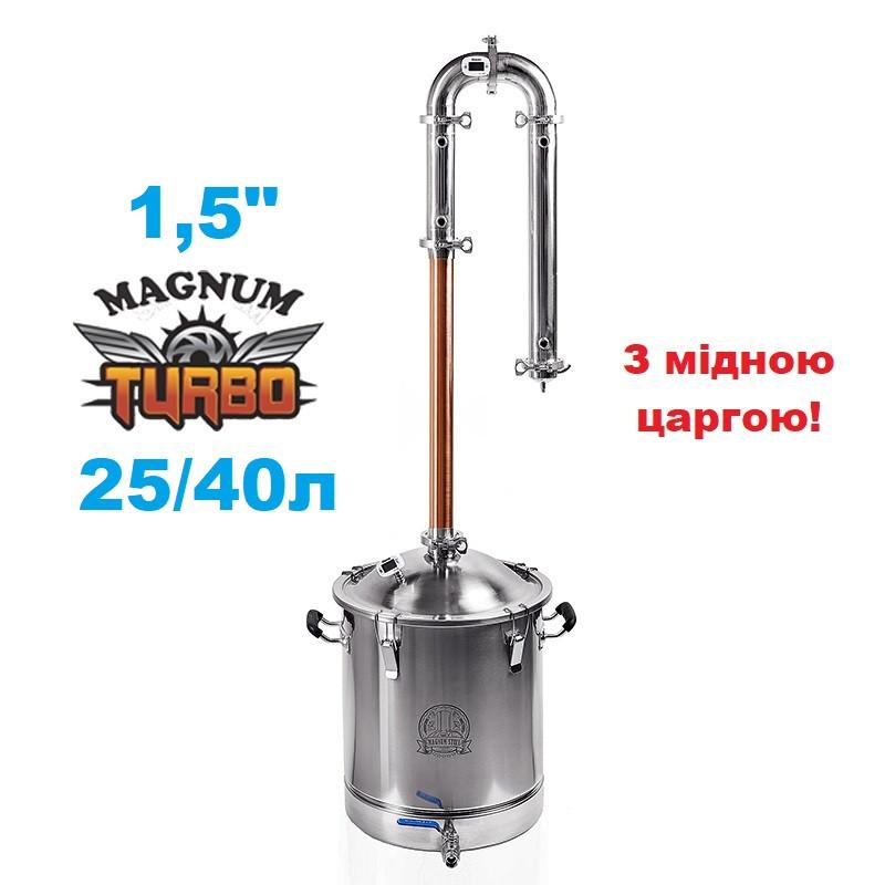 "1.5"" Магнум Турбо + медная царга"