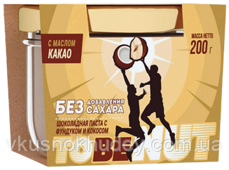 Шоколадная паста «Иван-Поле» TobeNUTс Фундуком и Кокосом  (200 грамм)