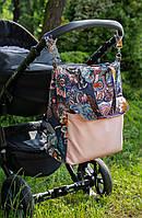 Сумка для мам Sensillo Mama Bag с креплением к коляске Boho Brudny Roz