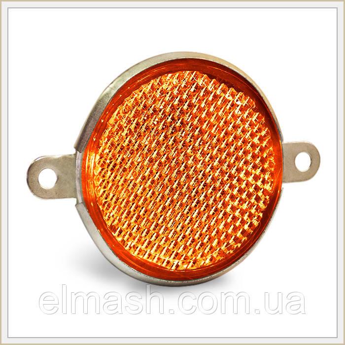 Катафот круглый (с боковыми отверстиями для крепежа) оранжевый (пр-во Украина)