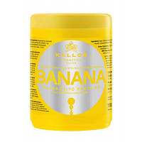 Kallos Маска для укрепления волос с экстрактом банана