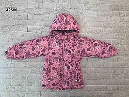 Демисезонная легкая курточка-ветровка для девочки!