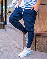 Брюки мужские темно синего цвета (синие) Asos, турецкие однотонные штаны зауженные к низу весна лето