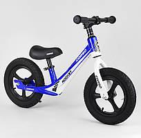 """Велобег синий Corso 91649 колесо 12"""" надувные, магниевая рама, магниевые диски, подножка"""