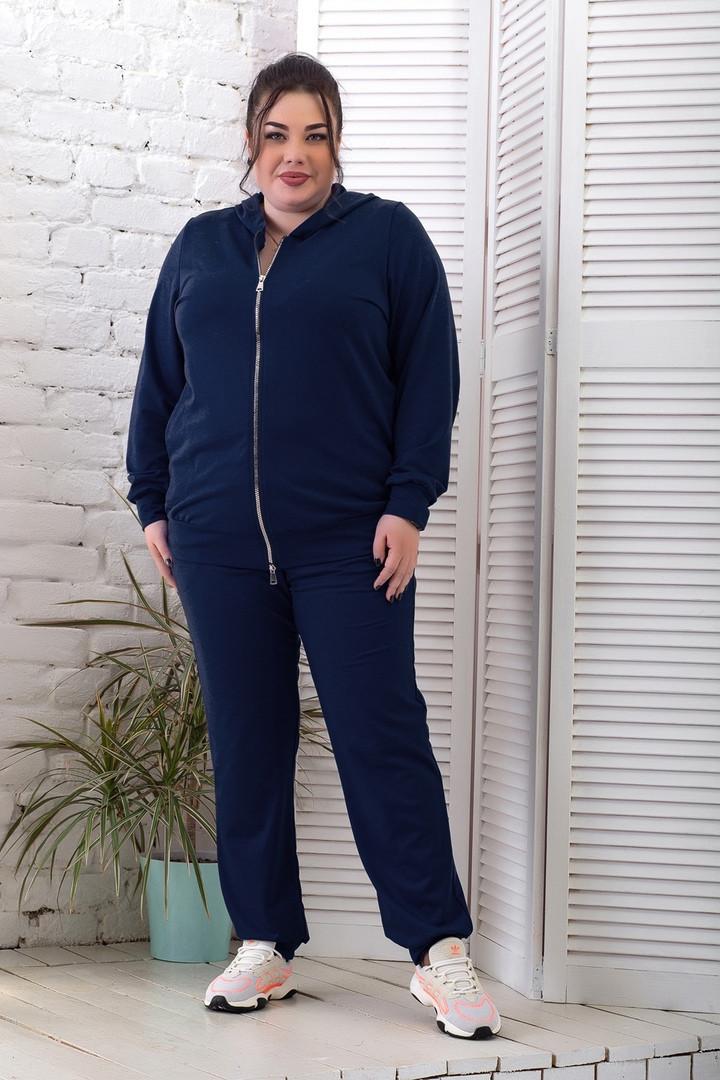 Спортивный костюм для пышных дам темно-синий