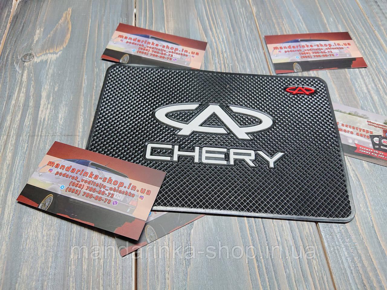 Антискользящий коврик на панель авто Chery (Чери)