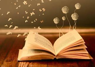 Поезія і п'є п'єси