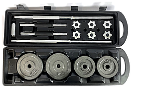 Комплект Premium - штанга + гантелі металеві NEO-SPORT - 50 кг в подарунковому кейсі