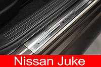 Накладки на пороги Nissan Juke (2010-...)