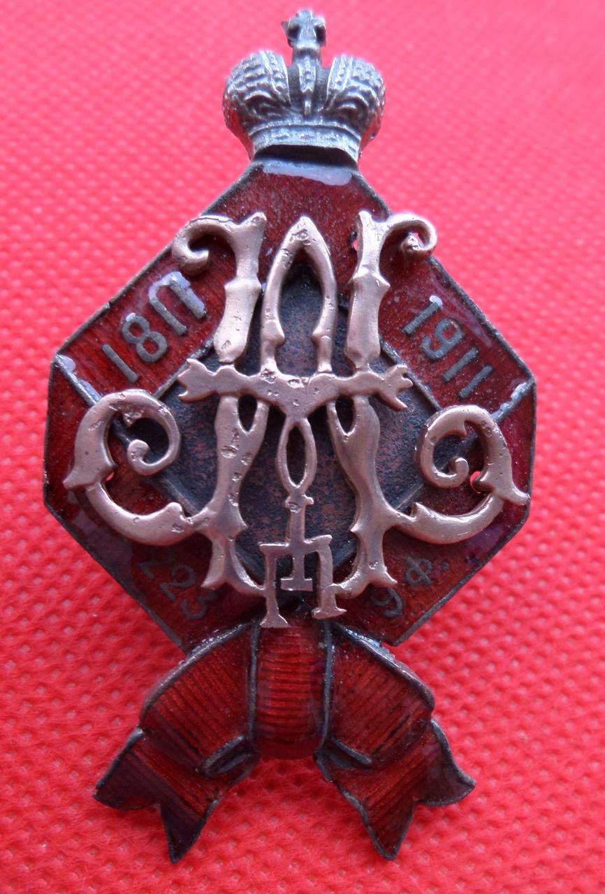 Россия полковой знак 9-й Финляндский стрелковый полк копия
