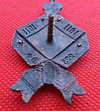 Россия полковой знак 9-й Финляндский стрелковый полк копия, фото 2