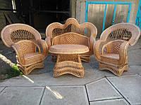 Набор мебели из лозы Королевский