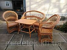 Комплект плетеной мебели  с диваном  Изысканный