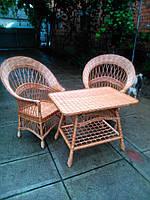 Набор из лозы стол и два кресла Капля