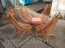Набор мебели для отдыха из лозы Гриб