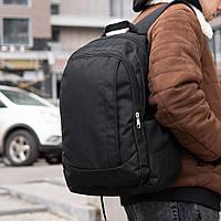 Рюкзак черный городской Guinness