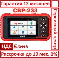 Launch CRP-233. Автомобильный, мультимарочный, диагностический сканер, лаунч, для диагностики авто, на андроид