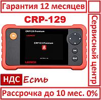 Launch CRP-129. Автомобильный, мультимарочный, диагностический сканер, лаунч, для диагностики авто