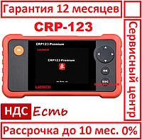 Launch CRP-123. Автомобильный, мультимарочный, диагностический сканер, лаунч, для диагностики авто