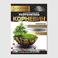 Стимулятор росту коренів Укорінювач Корневін Агромакси 5г / 500шт