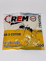 Инсектицид REM - средство от муравьев микрогранула 100 г Агромакси / 120 шт
