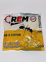 """Серія """"REM"""" ТОВ """"Агромакси"""" \ REM - засіб від мурах микрогранула 100г / 120шт"""